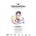 Украинская премьера шоу Sensation Innerspace!