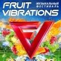 Почувствуй вибрацию сочных фруктов!
