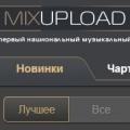 Опрос пользователей Mixupload